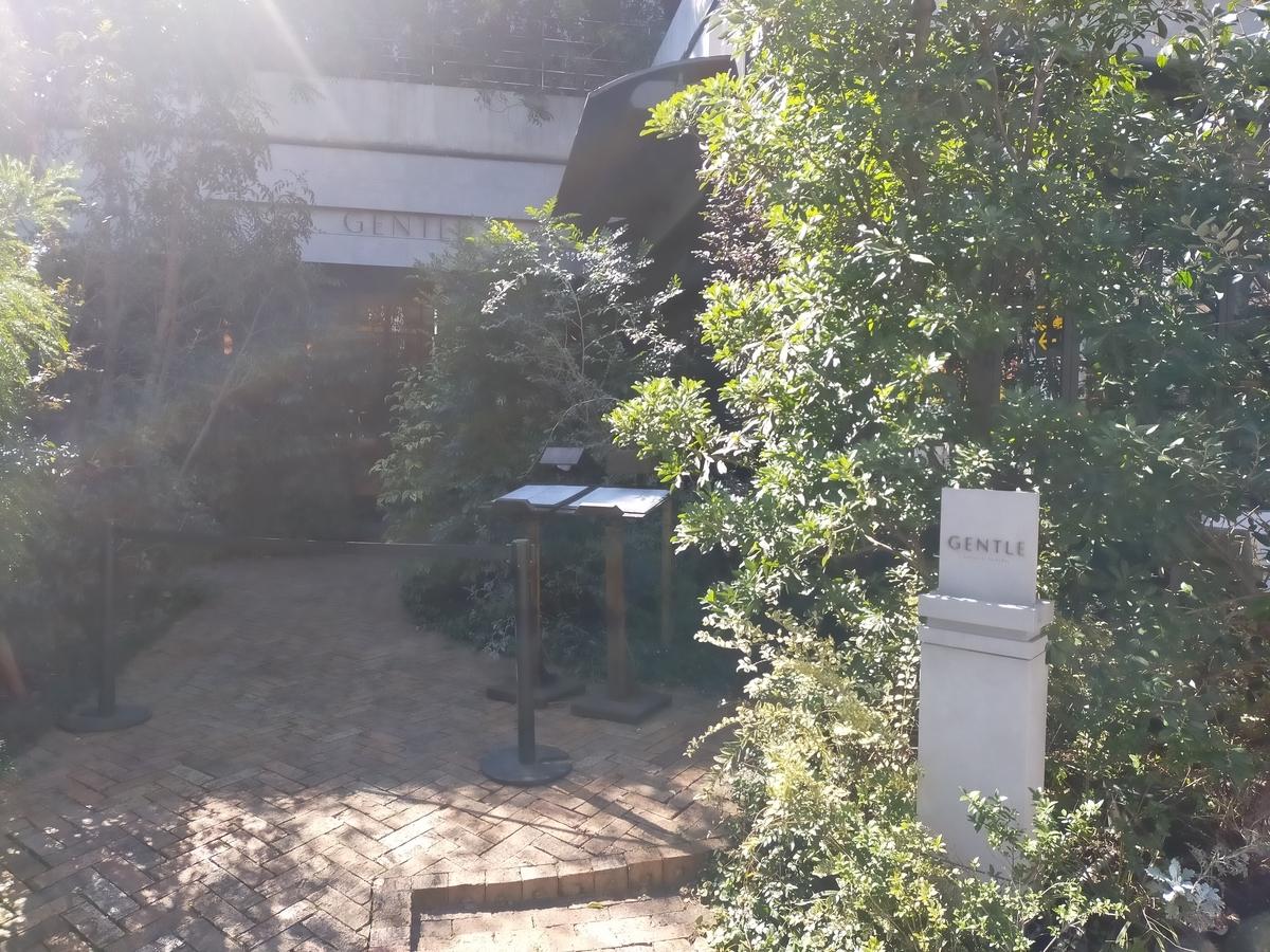 f:id:goddesstree:20200228111730j:plain