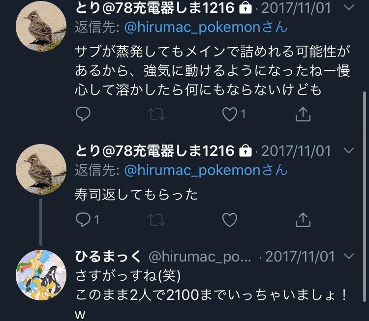 f:id:godfather0589:20191126160846j:plain
