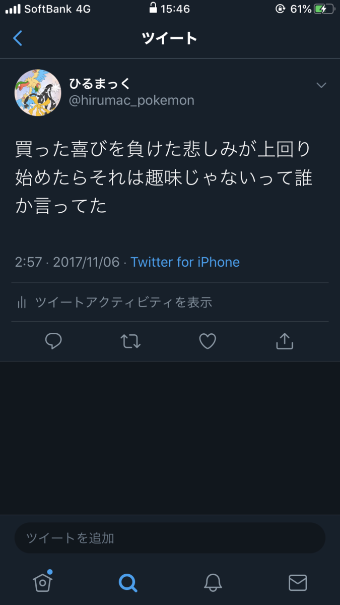 f:id:godfather0589:20191126160913p:plain