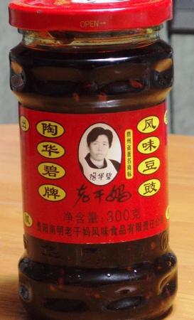 """私の""""御用達食材店""""横濱 Petit Chinoisで、購入できます"""