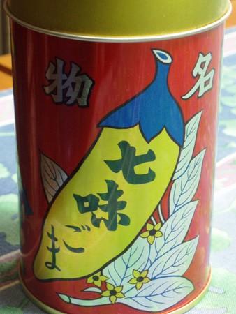"""八幡屋礒五郎商店の七味唐辛子以来のヒット""""七味ごま"""""""