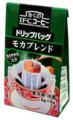 [調味料]きくのIFCコーヒー