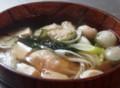 [スープ]染み魚のつみれ汁