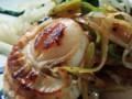 [焼き物]帆立貝の胡麻油漬け