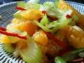 [野菜]伊予柑とセロリのイタリアンサラダ