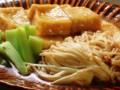 [豆腐]揚げ出汁高野豆腐