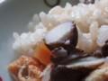 [ご飯類]むかごご飯