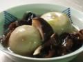 [野菜]里芋と茸の餡仕立て