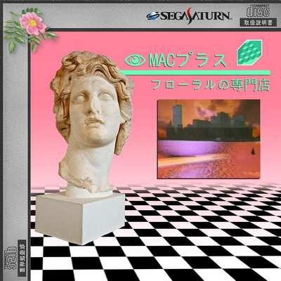 Macintosh Plus: Floral Shoppe (2011) - Bandcamp