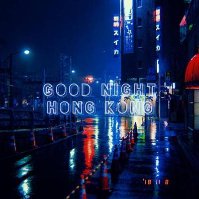Reality Persons: Good Night, Hong Kong (2018) - Bandcamp