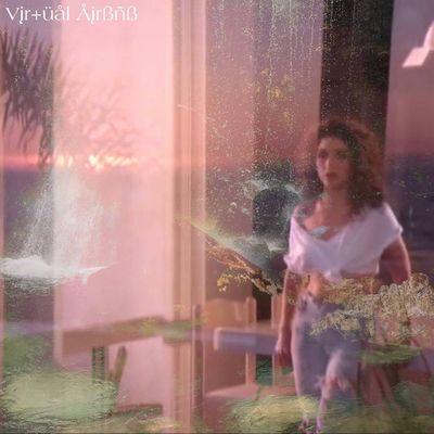 Virtual AirBnB: Dreamland (2020) - Bandcamp