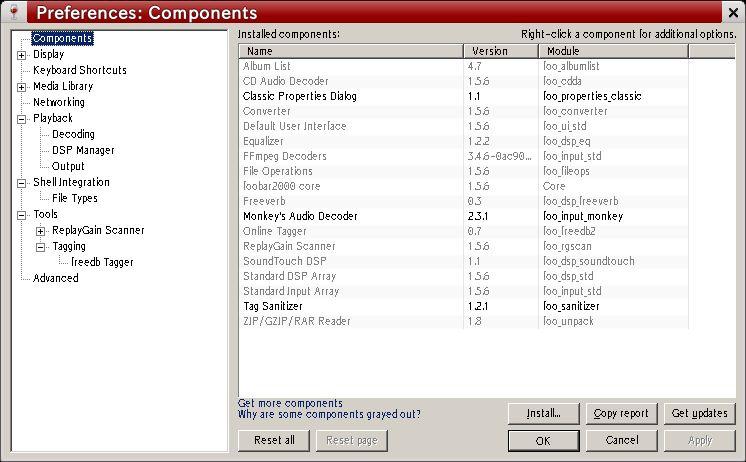 画像:ブツが追加できたComponents欄