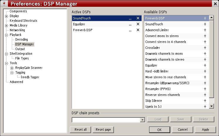 画像:ブツらの追加された《DSP Manager》欄