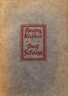 カフカ『城』 - 青空文庫(画像は1926年の原書)