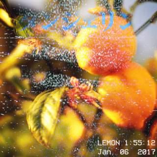 カゴシマ・タンジェリン: Lemon (2017) - Bandcamp