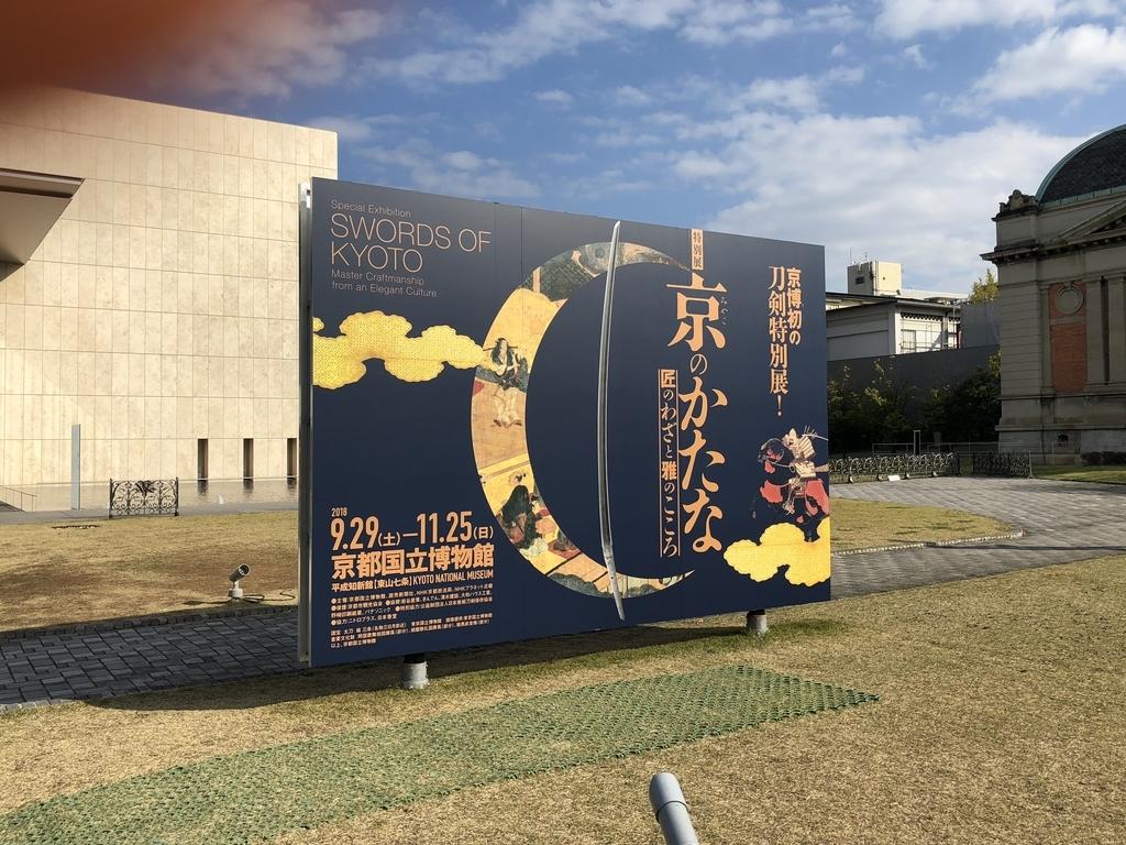 f:id:goemonburo5030:20181231232212j:plain
