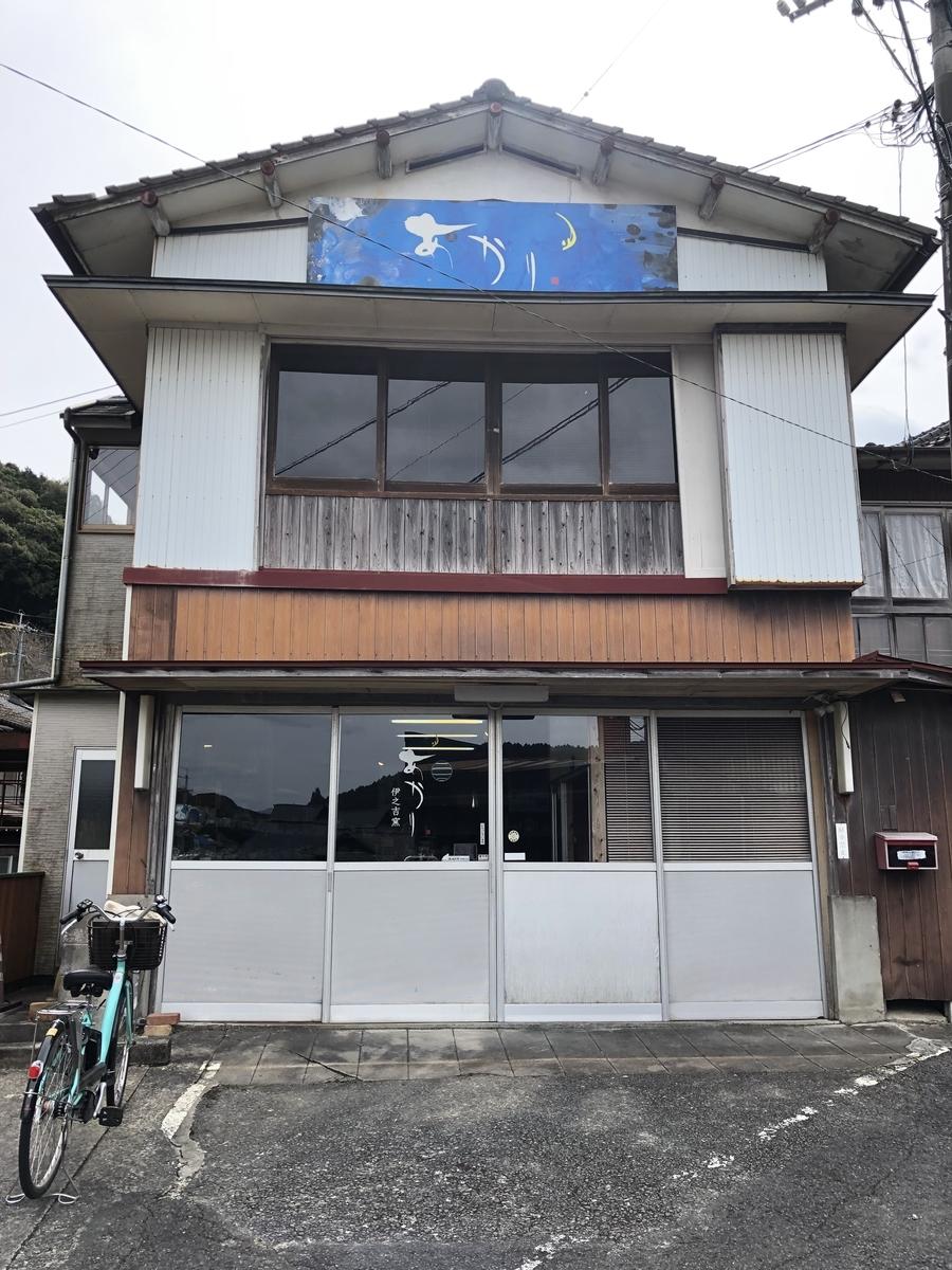 f:id:goemonburo5030:20190321110850j:plain