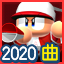 f:id:goensan:20210325191218p:plain