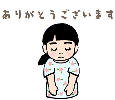 f:id:goensou:20190702124104p:plain