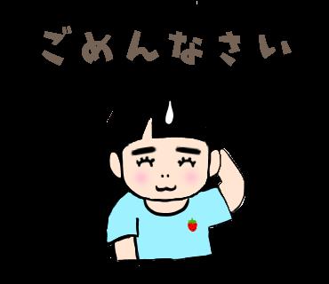 f:id:goensou:20190708154412p:plain