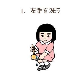 f:id:goensou:20190719115856j:plain