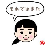 f:id:goensou:20190724214935p:plain