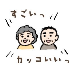 f:id:goensou:20190728152624p:plain