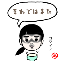 f:id:goensou:20190801225652p:plain
