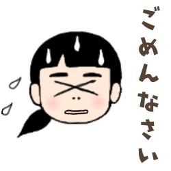 f:id:goensou:20190804233948p:plain