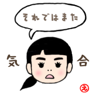 f:id:goensou:20190804234013p:plain