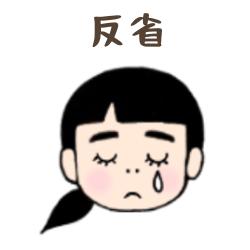 f:id:goensou:20190805001709p:plain