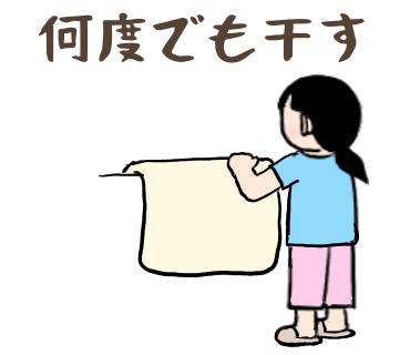 f:id:goensou:20190810230459p:plain