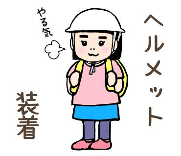 f:id:goensou:20190812233534p:plain