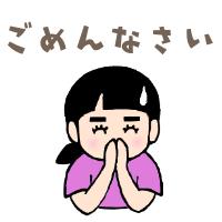 f:id:goensou:20190812235232p:plain