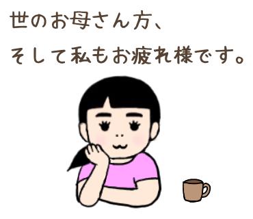f:id:goensou:20190819203424p:plain