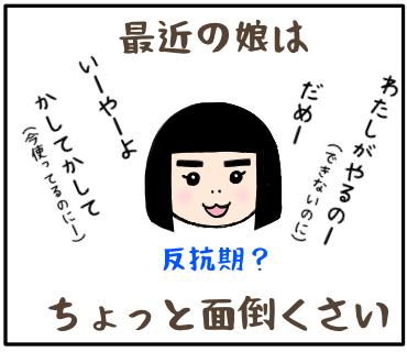 f:id:goensou:20190821151752p:plain