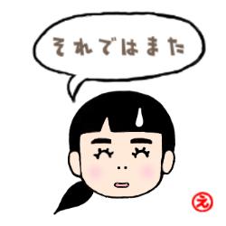 f:id:goensou:20190824162347p:plain