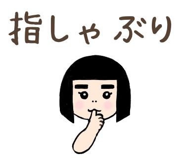 f:id:goensou:20190825002442p:plain