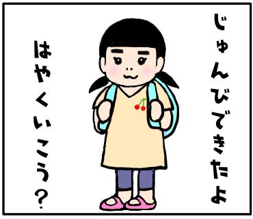 f:id:goensou:20190827140532p:plain