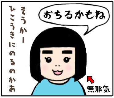 f:id:goensou:20190829105217p:plain