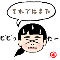 f:id:goensou:20190829105822p:plain