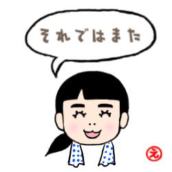 f:id:goensou:20190903221342p:plain