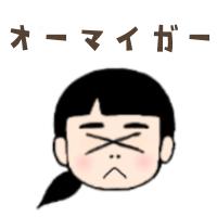f:id:goensou:20190905103833p:plain