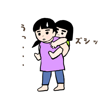f:id:goensou:20190906160549p:plain