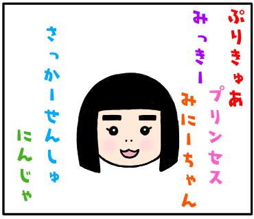 f:id:goensou:20190911152840p:plain