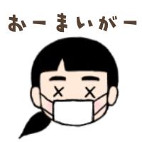 f:id:goensou:20190916004448p:plain