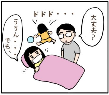 f:id:goensou:20190916004749p:plain