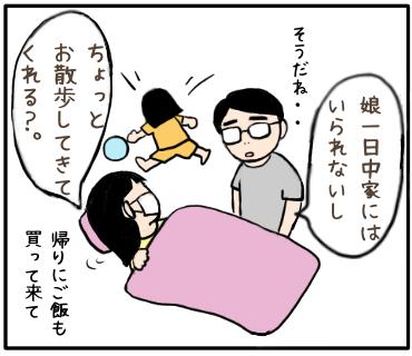 f:id:goensou:20190916004844p:plain