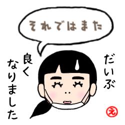 f:id:goensou:20190916005346p:plain