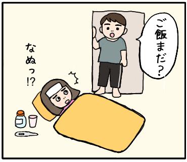 f:id:goensou:20190916230852p:plain